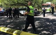 Tấn công bằng dao tại trường đại học Mỹ, 4 người thương vong