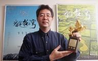 Đạo diễn hàng đầu Đài Loan chết cháy sau tai nạn máy bay thảm khốc