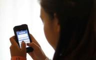 Nữ hiệu trưởng bị kỷ luật vì nhắn tin cho chồng người khác