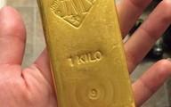 An ninh Tân Sơn Nhất 'tóm' khách ngoại giấu 1 kg vàng trong cục xạc