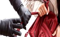 Nữ doanh nhân hoang báo bị cướp gần 2 tỷ đồng