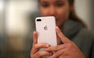"""Những ứng dụng giúp bảo vệ dữ liệu """"nhạy cảm"""" trên smartphone"""