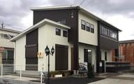 Kinh nghiệm mua nhà đất 400 m2 với giá 'siêu rẻ' của cặp vợ chồng Việt - Nhật