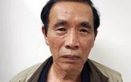 Khởi tố bổ sung vụ án tại Sở KH&ĐT Hà Nội liên quan đến Nhật Cường