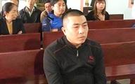 Lĩnh 6 năm tù vì mua ma túy về dùng
