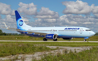 Boeing 737 hạ cánh khẩn cấp ở Nga vì nghi động cơ gặp vấn đề