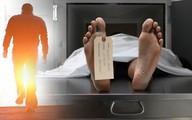 """Phát hiện mới về những gì con người thấy """"sau khi đã chết"""""""