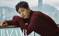 Song Hye Kyo từng muốn có thai trước khi ly hôn Song Joong Ki