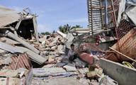 Động đất kinh hoàng: Hàng nghìn người sơ tán sau động đất mạnh 7,1 độ