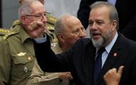 Cuba lần đầu có thủ tướng sau 43 năm