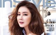 """Tin vui cuối năm: Mỹ nhân""""Bản tình ca mùa đông"""" Choi Ji Woo mang thai con đầu lòng sau gần 2 năm kết hôn"""