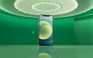 Sáu điểm nổi bật trên iPhone 12