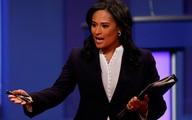 Nữ nhà báo tài sắc được ông Trump ngợi khen ngay tại buổi tranh luận cuối cùng trong cuộc bầu cử Tổng thống Mỹ