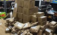 Một ngày khuyến mãi 'sập sàn', chủ shop thu hơn 2 tỷ