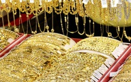 Giá vàng hôm nay 17/11: Đột ngột giảm sâu