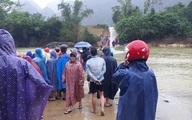Nữ sinh lớp 6 bị nước cuốn trôi khi đi qua đập tràn