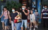 Cập nhật dịch nCoV mới nhất: Thế giới có 17.390 người mắc, Việt Nam có người mắc thứ 8 và 1 người được xuất viện
