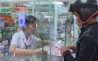 Đảm bảo cung ứng đủ thuốc phòng, chống dịch do nCoV gây ra