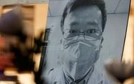 Cảnh sát Vũ Hán xin lỗi bác sĩ Lý Văn Lượng