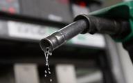 Giá dầu xuống dưới 20 USD mỗi thùng