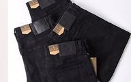 Đừng vội vứt chiếc quần jean đen bạc màu đi, đây là cách biến nó trở lại như mới