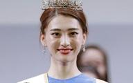 Người đẹp 18 tuổi đăng quang Hoa hậu Thế giới Nhật Bản là ai?
