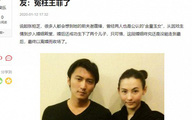 8 năm sau khi ly hôn Trương Bá Chi, Tạ Đình Phong lần đầu tiết lộ nguyên nhân đổ vỡ nhưng lại khiến công chúng ngán ngẩm