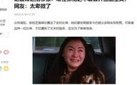 Trương Bá Chi không công khai bố ruột của con trai út vì liên quan tới thỏa thuận ngầm với Tạ Đình Phong?