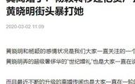 Angelababy chuyển đi hơn 100 triệu tổng tài sản mà Huỳnh Hiểu Minh không hề hay biết?