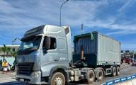 Đà Nẵng: Bị cuốn vào gầm container, bé trai 6 tuổi chết thảm, mẹ nguy kịch
