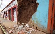 Mexico: Động đất 7,4 độ richter, ít nhất 5 người thiệt mạng