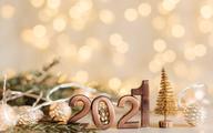Xin chào năm mới, đón chờ những hân hoan!