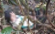 Phát hiện thi thể người đàn ông trên đồi không tên