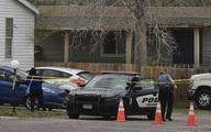 Thảm kịch đẫm máu: Đi dự tiệc sinh nhật, người đàn ông bất ngờ bắn chết 6 người rồi tự sát