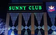 Chủ tịch Vĩnh Phúc thông tin kết quả điều tra các clip thác loạn nghi ở quán bar Sunny