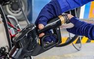 Giá xăng có thể tăng lên mức cao nhất trong 15 tháng