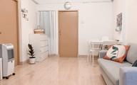 """Vợ chồng mới cưới thuê nhà cũ kỹ và """"pha"""" cải tạo thành không gian tối giản đầy ngoạn mục"""