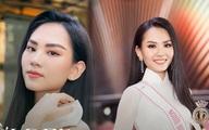 """Lộ diện ứng viên """"nặng ký"""" tại Miss World Vietnam 2021"""