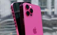 Xuất hiện hình ảnh thực tế chiếc iPhone 13 Pro Max màu hồng?