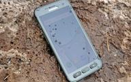 Ứng dụng kiểm tra khả năng chống nước của điện thoại