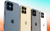 iPhone 13 Pro sẽ có 4 màu sắc mới