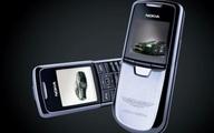 Những chiếc điện thoại mang thương hiệu siêu xe