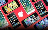 Apple hỗ trợ các dòng sản phẩm iPhone trong bao lâu?