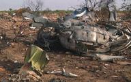 Tin mới nhất: Tìm thấy hộp đen thứ hai của máy bay Algeria