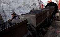 Sập mỏ than Trung Quốc, 22 người chết
