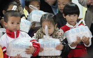 40.000 ly sữa đến với Quảng Bình