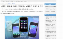 Khám phá smartphone độc nhất tại Triều Tiên