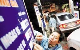 Ngày mai, xăng sẽ giảm giá?