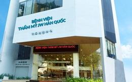 Những điểm nhấn tạo nên bệnh viện thẩm mỹ 5 sao đầu tiên tại Việt Nam