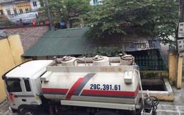 Bắt vụ vận chuyển 8.815 lít chất lỏng nghi xăng máy bay bán ra thị trường